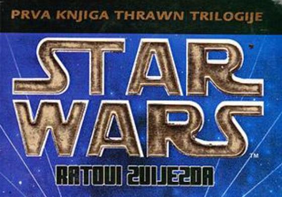 neobicna-naklada-star-wars